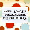 Сны_Весны