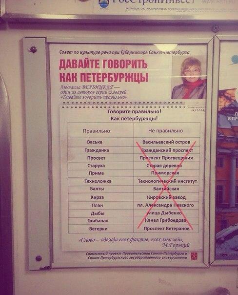 http://static.diary.ru/userdir/3/5/4/6/35463/84985909.jpg
