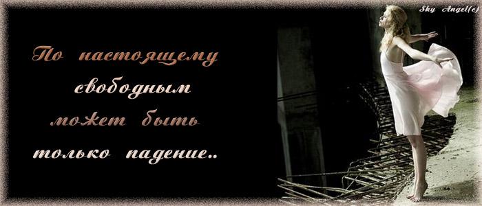 http://static.diary.ru/userdir/3/5/5/3/355301/17175367.jpg