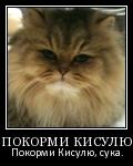 Рики_