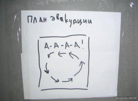 http://static.diary.ru/userdir/3/6/1/2/361249/28876127.jpg