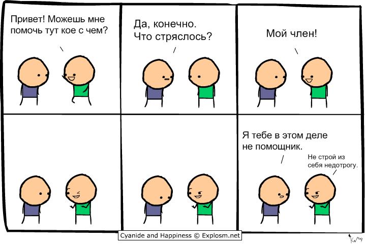 http://static.diary.ru/userdir/3/6/1/8/361861/46156796.png