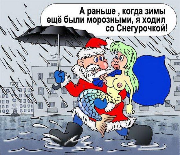 http://static.diary.ru/userdir/3/6/5/1/365101/50099754.jpg