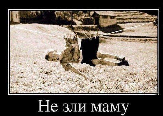 http://static.diary.ru/userdir/3/7/4/1/374161/80018965.jpg