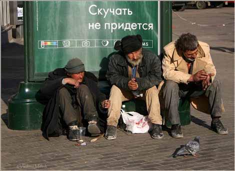 http://static.diary.ru/userdir/3/8/0/7/380788/17693047.jpg