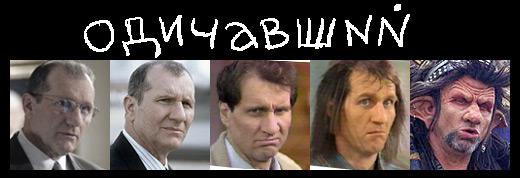 http://static.diary.ru/userdir/3/8/0/7/380788/20087463.jpg