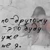 Неместная_девочка