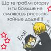 dreamlandy_