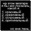 ~valkiriya~