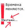 ~Vestnik~