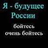 Радио_Шторм