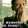 Ветер_в_голове