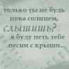 -ГаДиНа-