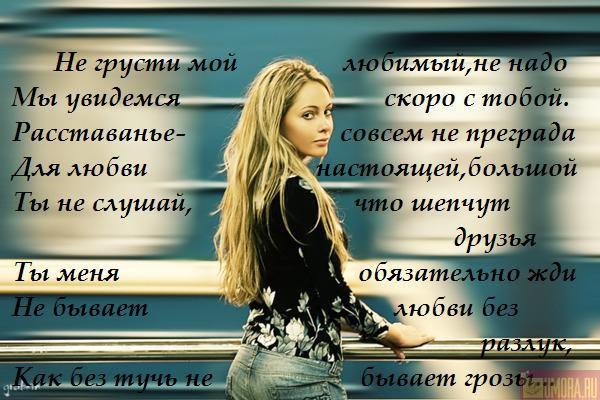 Мякоть уЗа всю его жизнь эротические игрой на русском онлайн