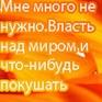 [ЗаВтРа]
