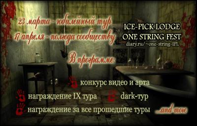 http://static.diary.ru/userdir/3/9/2/6/392692/74102868.jpg