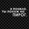Ника-ника