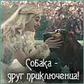 Лизавета Пандовна