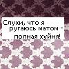 ~Девочка-Солнечный Свет~
