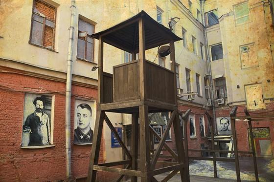 Деятельность Государственного музея истории ГУЛАГа и.