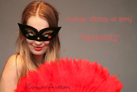 аватарки 50 кб: