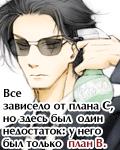 Reichenbach Hero