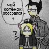 Волшебный пендель~