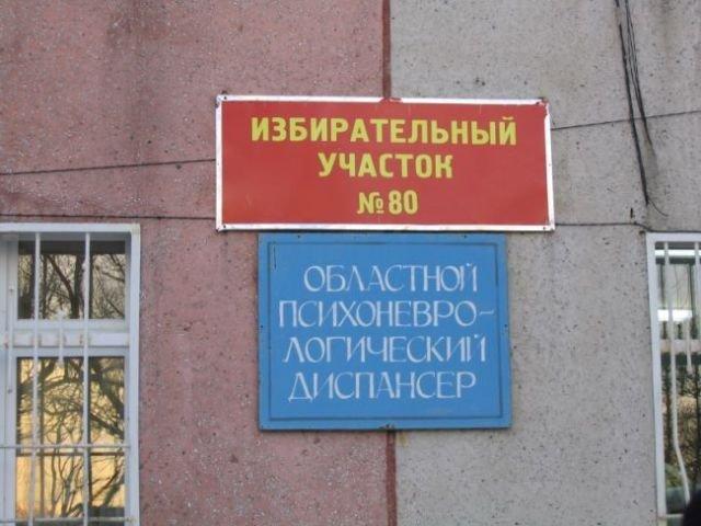 http://static.diary.ru/userdir/4/1/2/6/412652/46175321.jpg