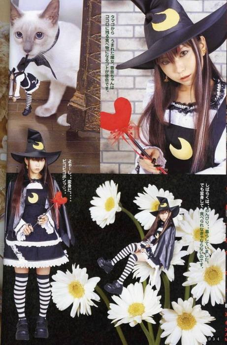 Home Page Nency - cosplay - Kana-p no mori. imgsc ru nn images - usseek.com.