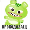 ~Джинджер~