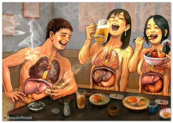 Интересно стало) Пить или Не пить?
