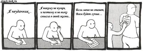 http://static.diary.ru/userdir/4/1/7/8/417897/16999699.jpg