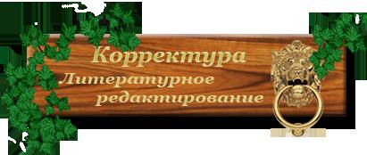 http://zhurnal.lib.ru/b/brigita_o/mojareklama1.shtml