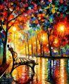 Осенний луч