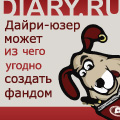 Dina_fareast