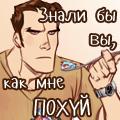Ver/o/nika