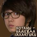 +Anastasia aka IC+