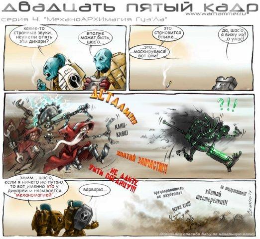 http://static.diary.ru/userdir/4/3/4/0/434077/29058545.jpg