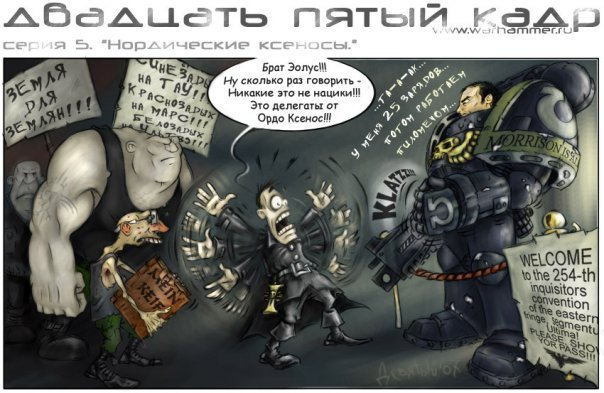 http://static.diary.ru/userdir/4/3/4/0/434077/29058557.jpg