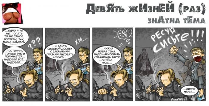 http://static.diary.ru/userdir/4/3/4/0/434077/29931685.jpg