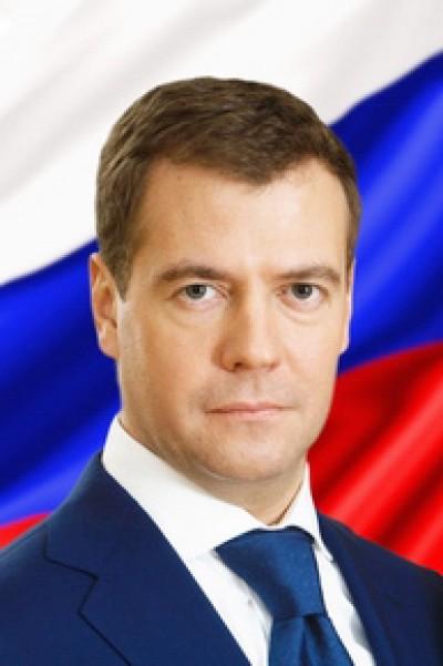 портрет медведева в хорошем качестве в кабинет