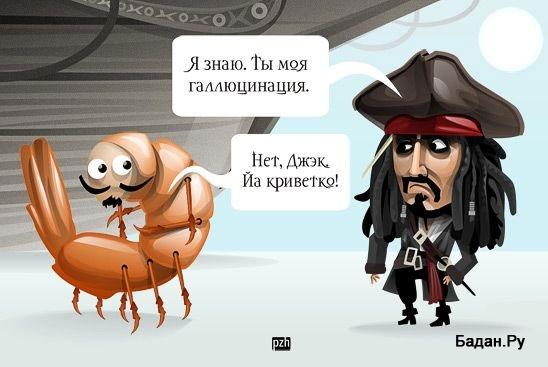 http://static.diary.ru/userdir/4/3/5/9/435957/20486971.jpg
