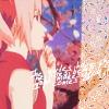 Naru Sakura