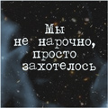 ~Ветер в ивах~
