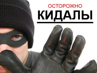 http://static.diary.ru/userdir/4/4/3/6/443676/74322456.jpg