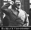 Лёнька Викторович