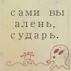 ~Экс~