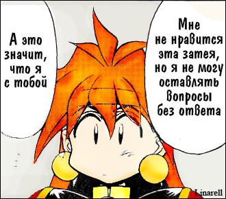http://static.diary.ru/userdir/4/5/8/1/458185/55463646.png