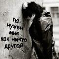 Hatake