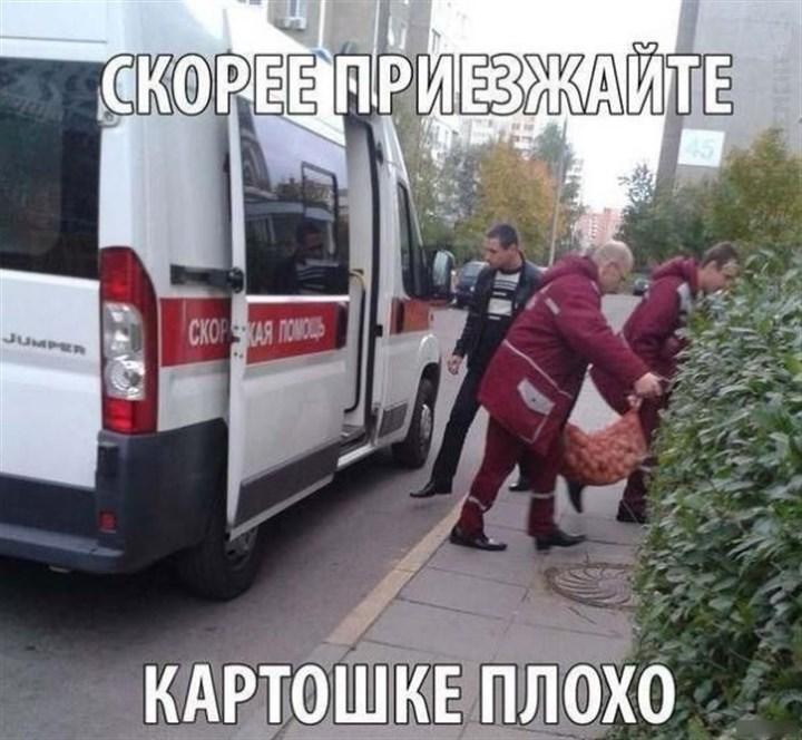 В день выборов, 26 октября, Украина перейдет на зимнее время - Цензор.НЕТ 4